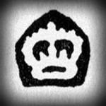Клейма серебряных изделий Шеффилда по годам