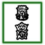 Клейма серебряных изделий Нориджа по годам