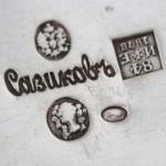 Клейма мастеров золотого и серебряного дела в России