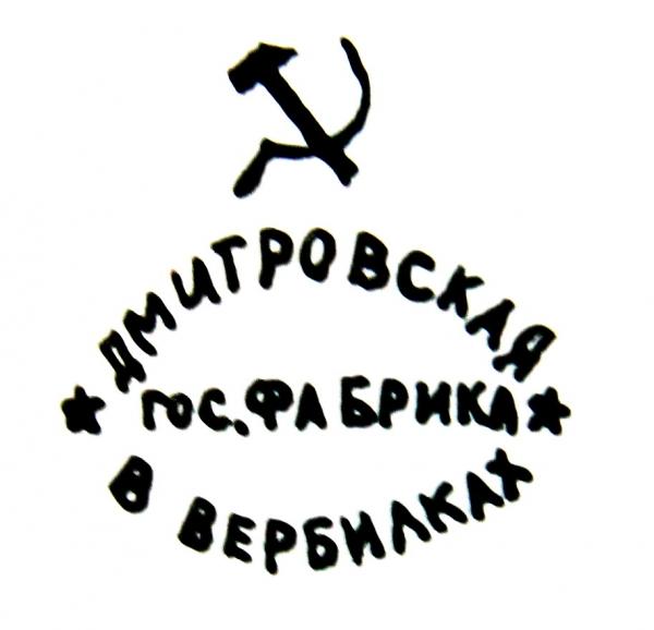 1920-е г.(Зеленое надглазурное) Дмитровская гос фабрика в вербилках
