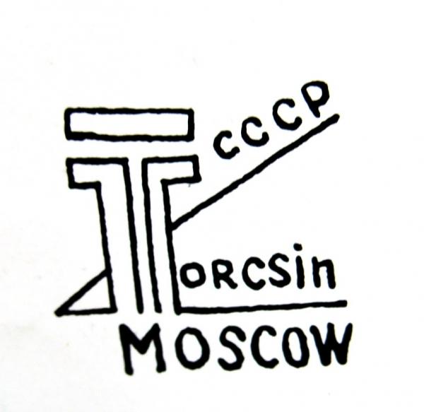 1927-1931-е г.(Красное надглазурное) TORCSIN MOSCOW СССР