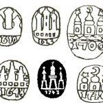 История клеймения серебра города Копенгаген