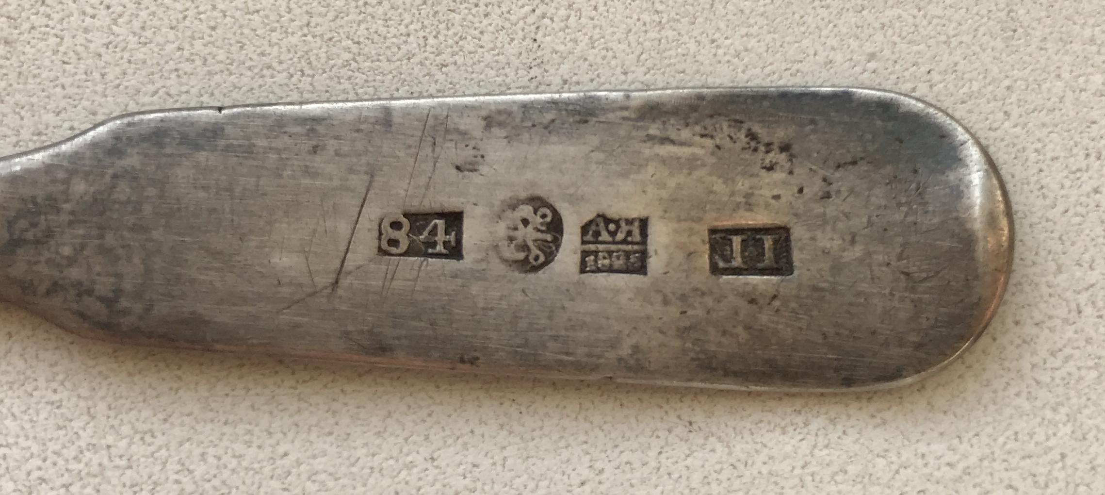 ложка 84, СПБ, АЯ/1825
